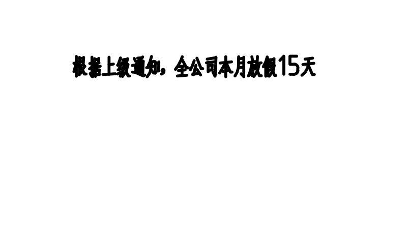 CAD软件技术学习交流区cad字体最近在使用C20142014cad图三维图片