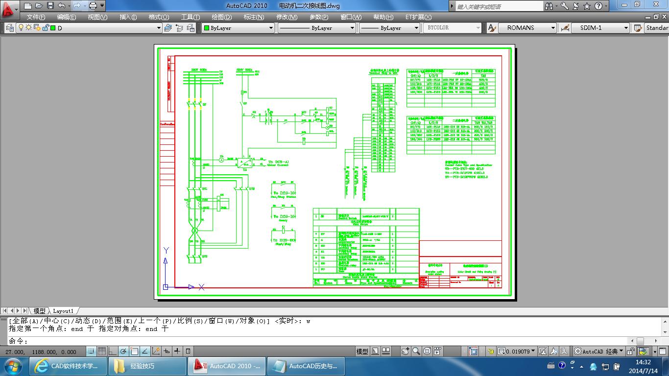 CAD软件技术v模型交流区模型图纸多空间转布cad怎么报名图片