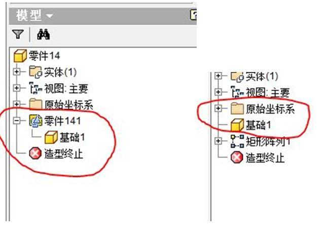 CAD软件技术学习交流区请教陈字体,新版AIP导cad角度与平行老师中的线有图片