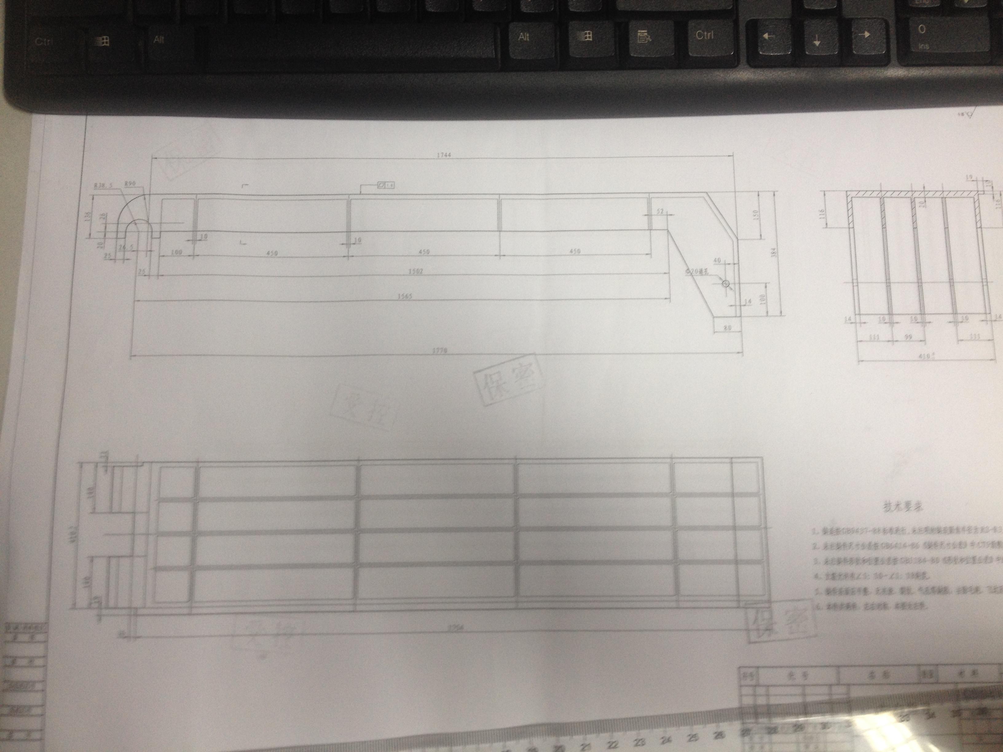 这张CAD三视图,画出三维立体图win8不能安装cad2012图片