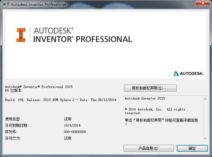CAD软件技术学习交流区Inv2015打开老颜色装cad能分别不调整双线版本图片
