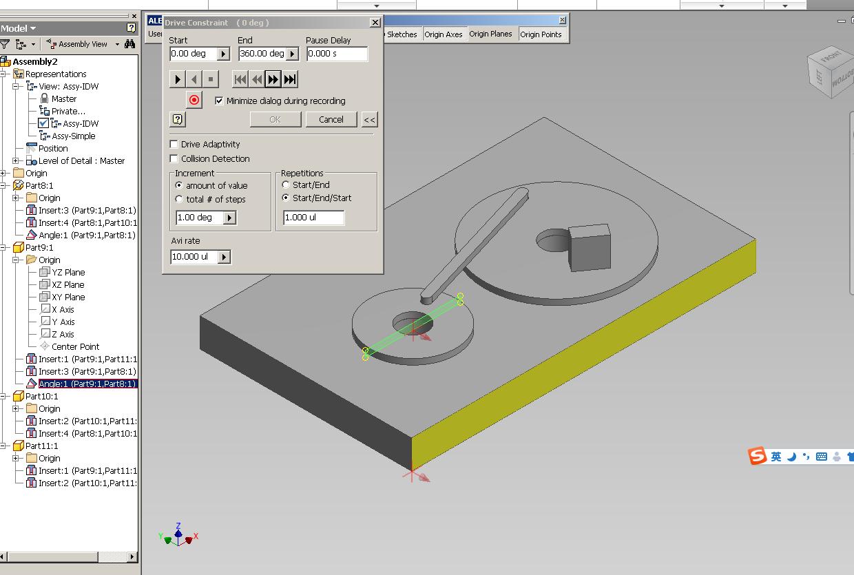 CAD软件技术学习交流区请问这个转动的驱动宝剑cad图图片