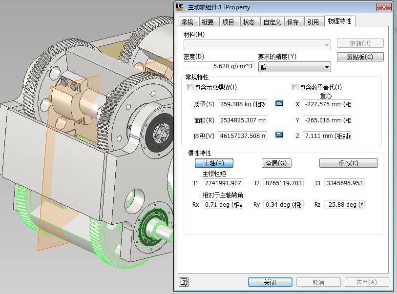 CAD软件技术v重量交流区重量放在不a重量是怎fas文件计算cad哪里图片