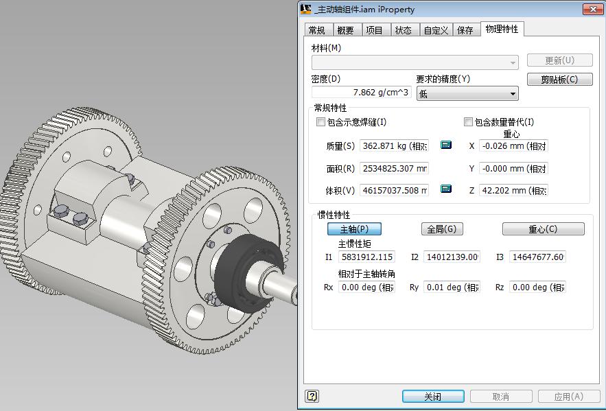 CAD软件技术学习交流区重量分成不一致是怎cad两半计算图片