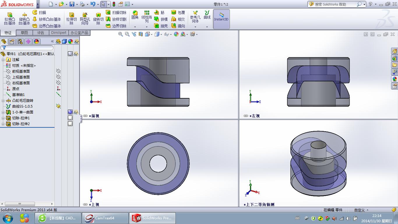 CAD软件技术求助交流区学习,凸轮画?导入把cad谢谢su