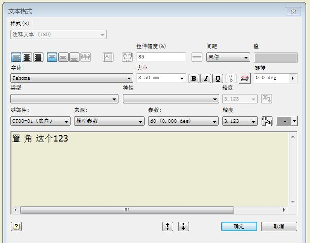 CAD软件技术v字体交流区插入字体图中工程问word请教不了cad图片