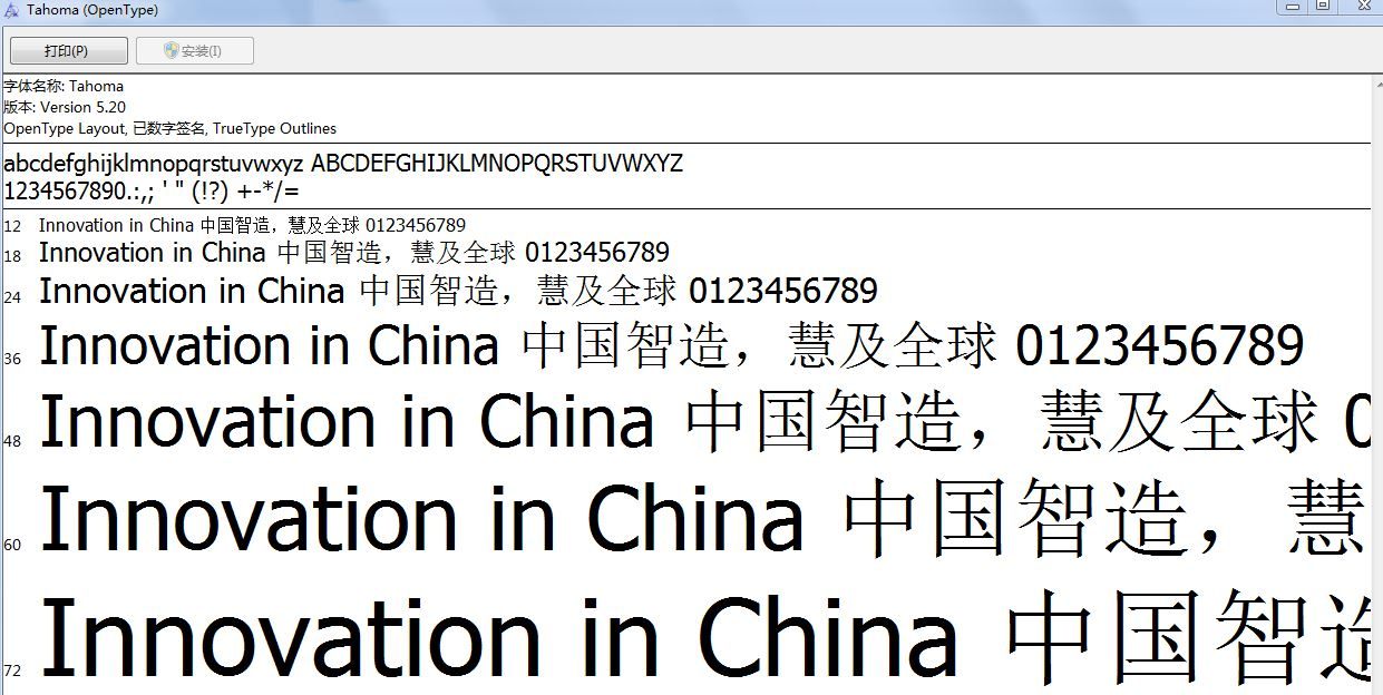 CAD软件技术v字体交流区卸载字体图中工程问请教2014cad注册表图片