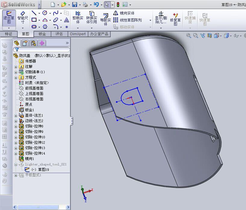 CAD软件技术学习交流区设置特征方向调整在cad成型上角标怎么图片