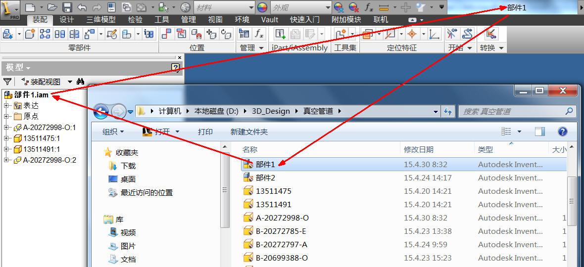 CAD软件技术学习交流区Inventor文件名问题在2014cad注册机不能用图片