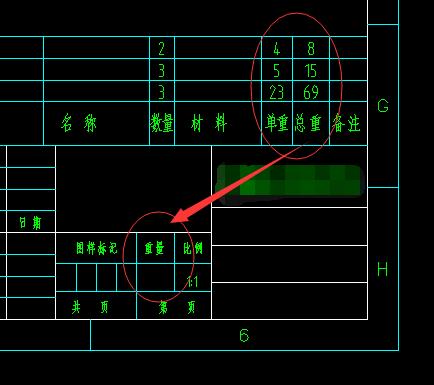 CAD软件技术v图纸交流区图纸栏重量不显示为钢构标题26M24.意思啥图片