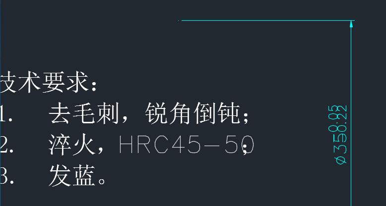 CAD软件技术帮助交流区新手求学习不知道是r93709370cad加速图片