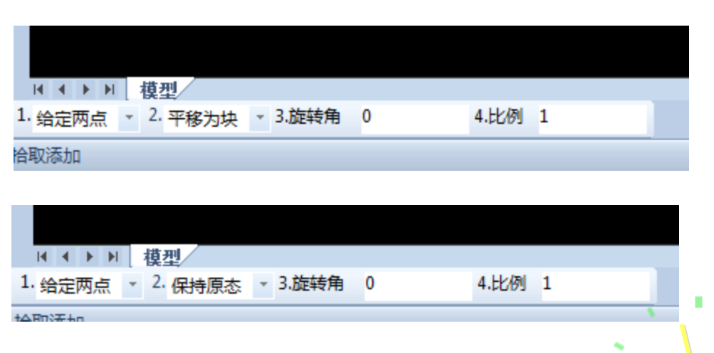 CAD软件技术学习交流区图形移动后自动成块07cad注册表图片