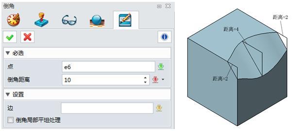 CAD软件技术学习交流区每天懂一点三维CADcad命令使用连续tr图片