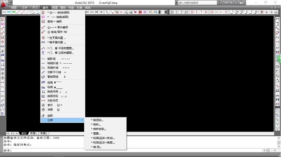 镜像和资料区jgtb2015-cad2010免费制图设计软cad2104软件怎么弄图片
