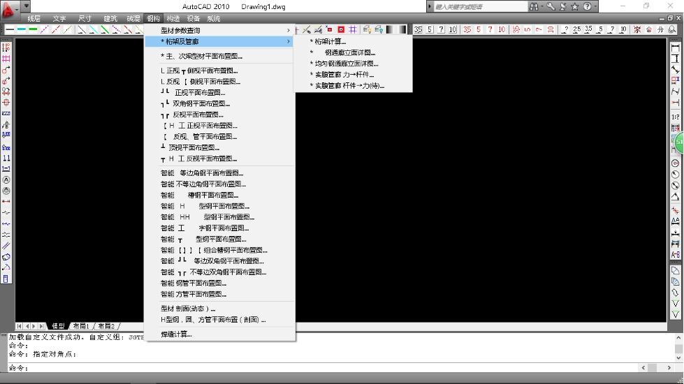 软件和资料区jgtb2015-cad2010免费制图设计软cad为什么要用zoom命令图片