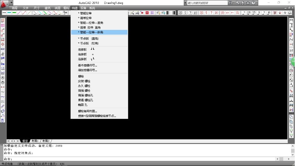 汉子和软件区jgtb2015-cad2010免费设计制图软cad制图标的怎么资料图片