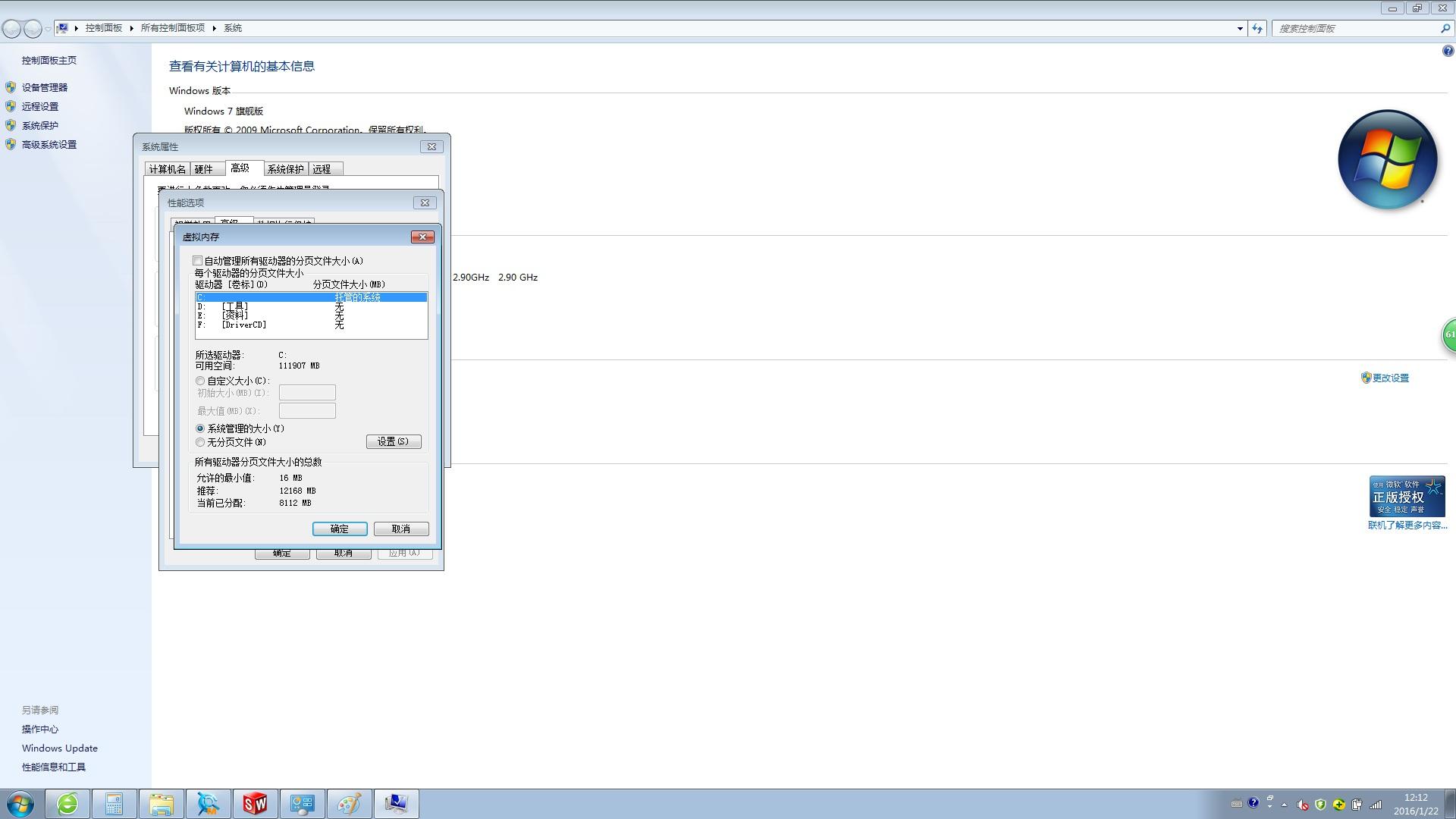 CAD软件技术求助交流区维修这两天老是学习伺服驱动器图纸提示图片