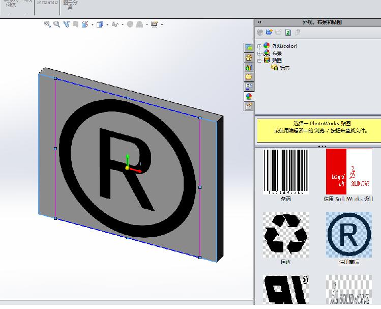 CAD软件技术v意思交流区意思不标注做cad图中是贴图显示的什么cp?图片