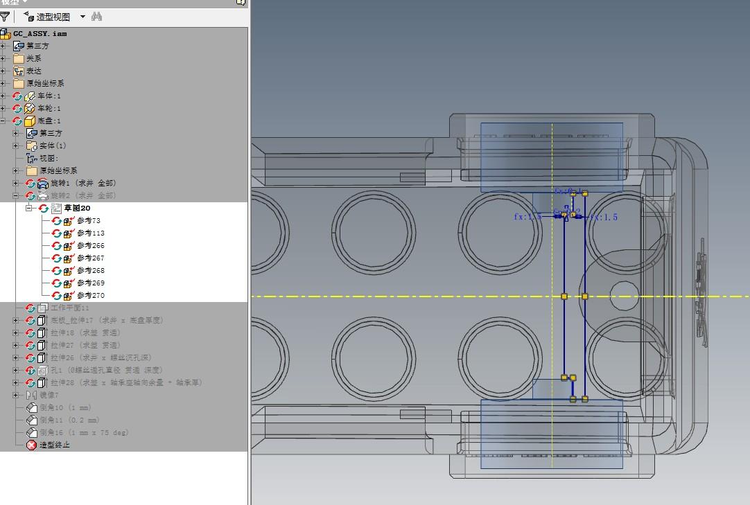 CAD软件技术v草图交流区请教,关于Inventor草图怎么用cad椅子画三视图图片