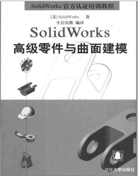 CAD软件技术学习交流区Solidworks高级零件与安装怎么2008cad天正2014图片