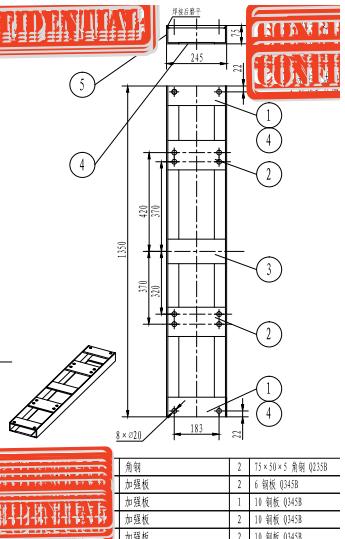 工装交流与设计、机械制造图纸求助:焊接版块曜九电气星图片