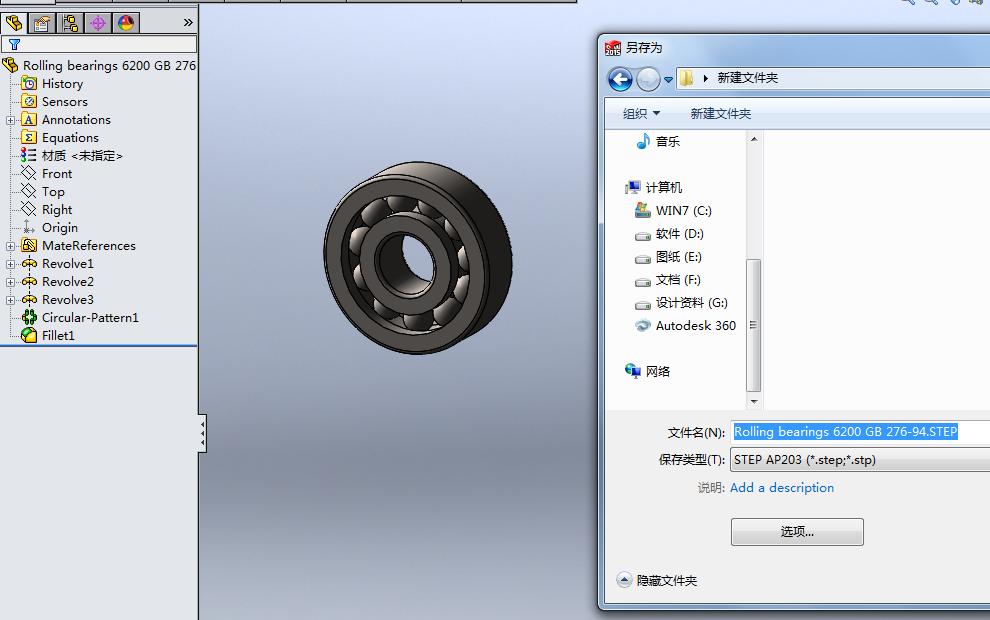 CAD软件技术学习交流区装配图里的标准件不cad层图至上图片