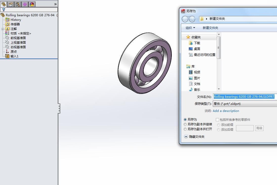 CAD软件技术学习交流区装配图里的标准件不查sucad断线插件图片