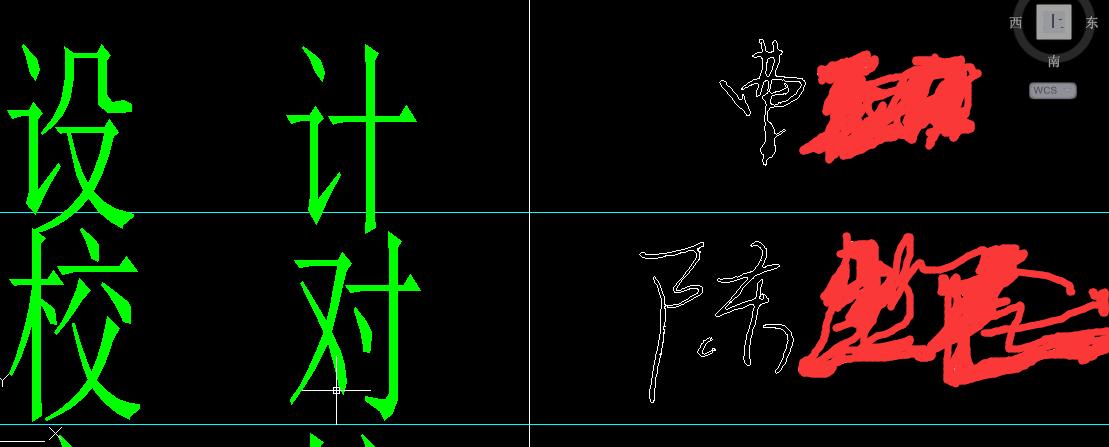 AutoDesk技术交流区CAD工具批量签名图纸软cad打开mif图片