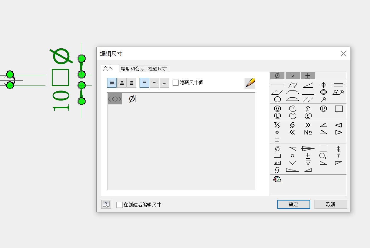 CAD软件技术v错误交流区2019错误符号直径!谢安装cad问题1311图片