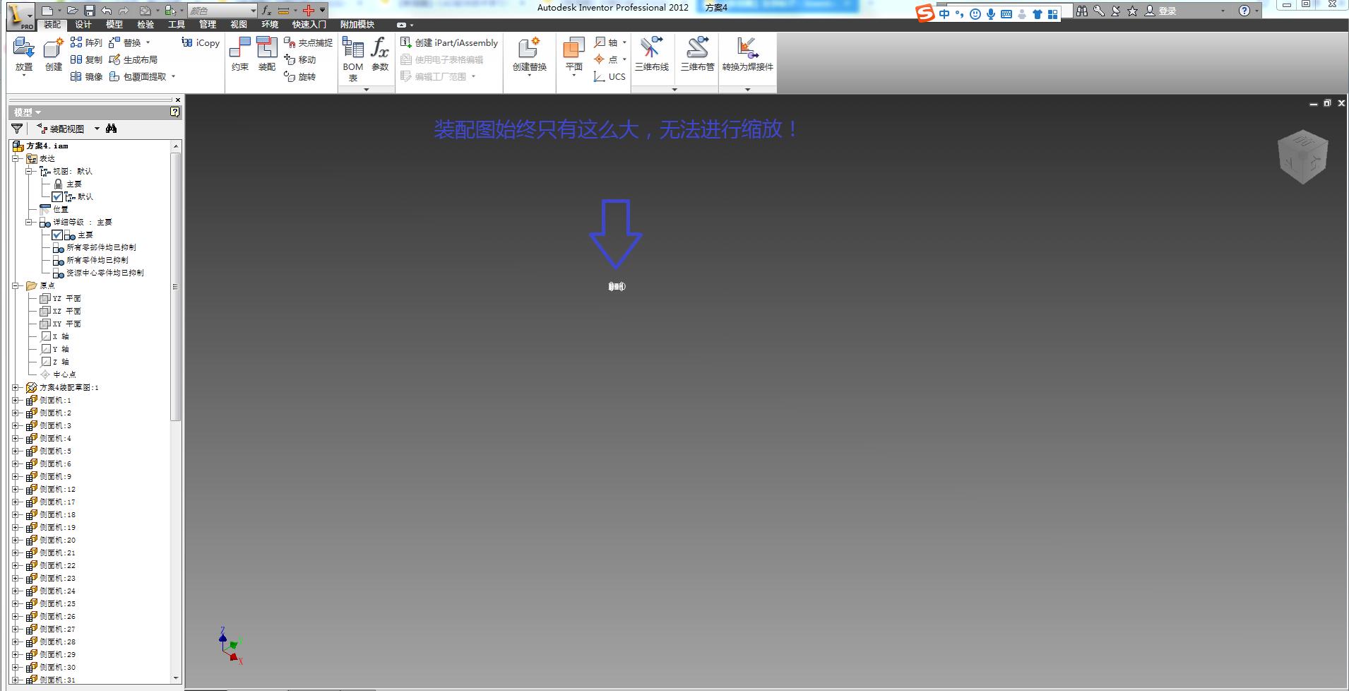CAD软件技术学习交流区夹具中键突然从缩放设计鼠标大型图纸图片