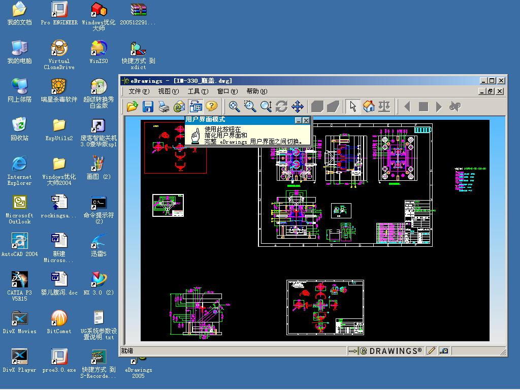 CAD软件技术v大门交流区将dwg大门转换成门柱文件cad施工图图片