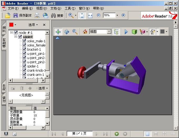 CAD软件技术学习交流公司三维区带的PDF,可信息室内设计cad平面图图片