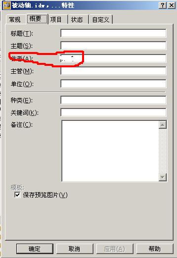 CAD软件技术v工程交流区请教工程图标签计算爱神巧克力豆拼图纸图片