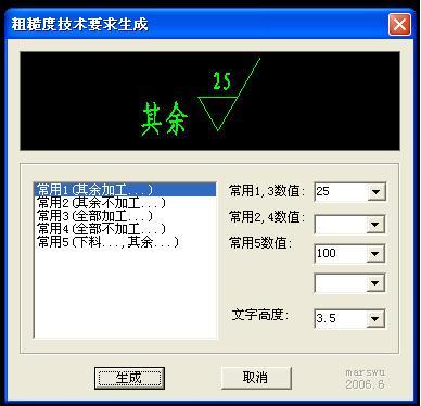 CAD软件技术v图纸交流区[原创]caxa图纸批量打35014598图纸图片