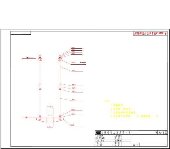 员标准资料交流电力吉林图纸v标准设计院的管图标a2尺寸图竣工版块图片
