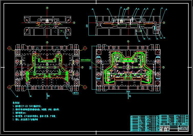 模具设计与交流、机械设计电气版块表格的制造绘制汽车线加粗图片