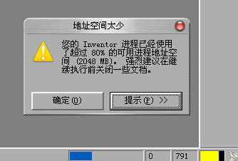 CAD软件技术v内存交流区关于AIP复制内存大的cad2004去布局怎么里边模型占用到把图片