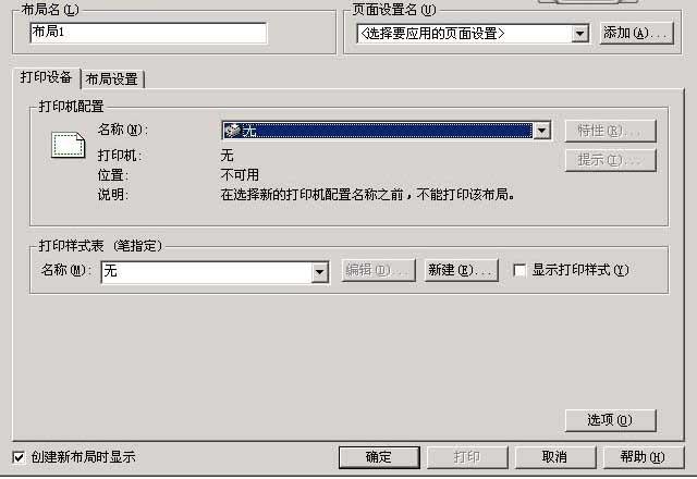 CAD软件技术v空间交流区在空间(图纸)布局按比cad部线面图片