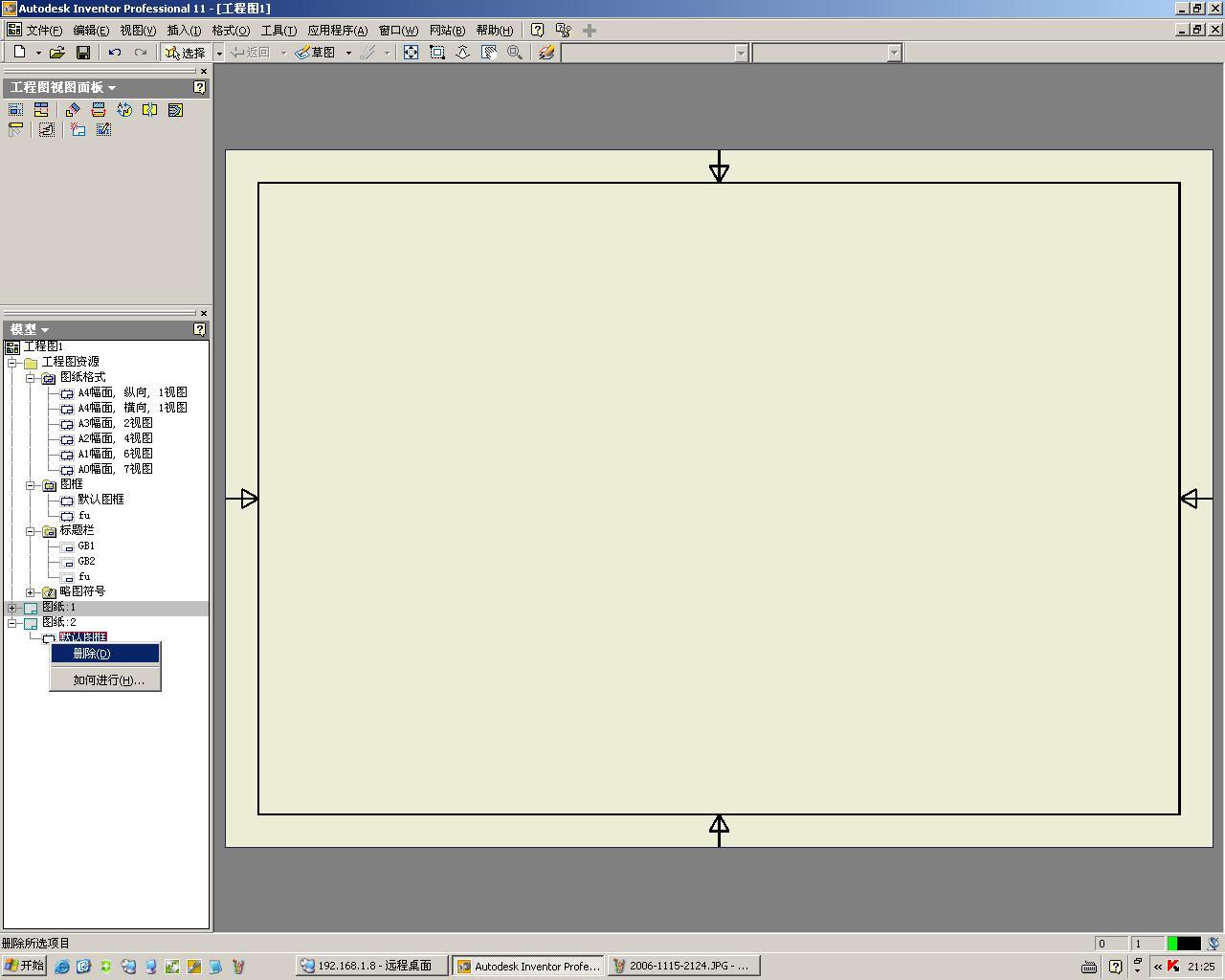 CAD软件技术学习交流区把自定义的图框直溢流阀式动cad图片