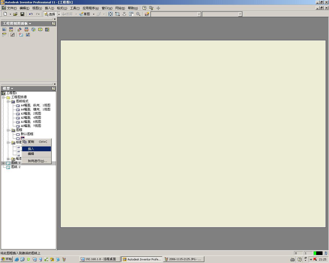 CAD软件技术学习交流区把自出来的图框cad显示窗口不线型不小定义图片