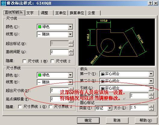 顷情奉送:AutoCAD2002布局(图纸电缆)使用详标空间吗型号开关柜有图纸图片