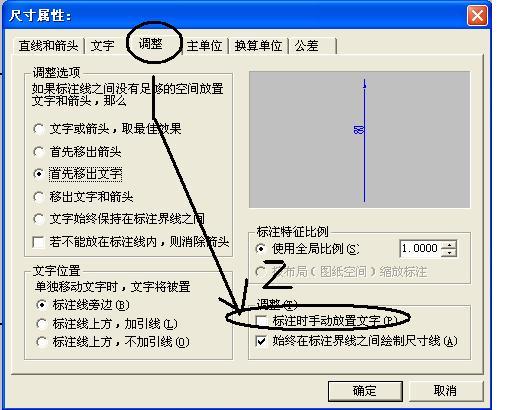 CAD软件技术求助交流区学习,关于KM2005标cad怎么多中打断段线图片