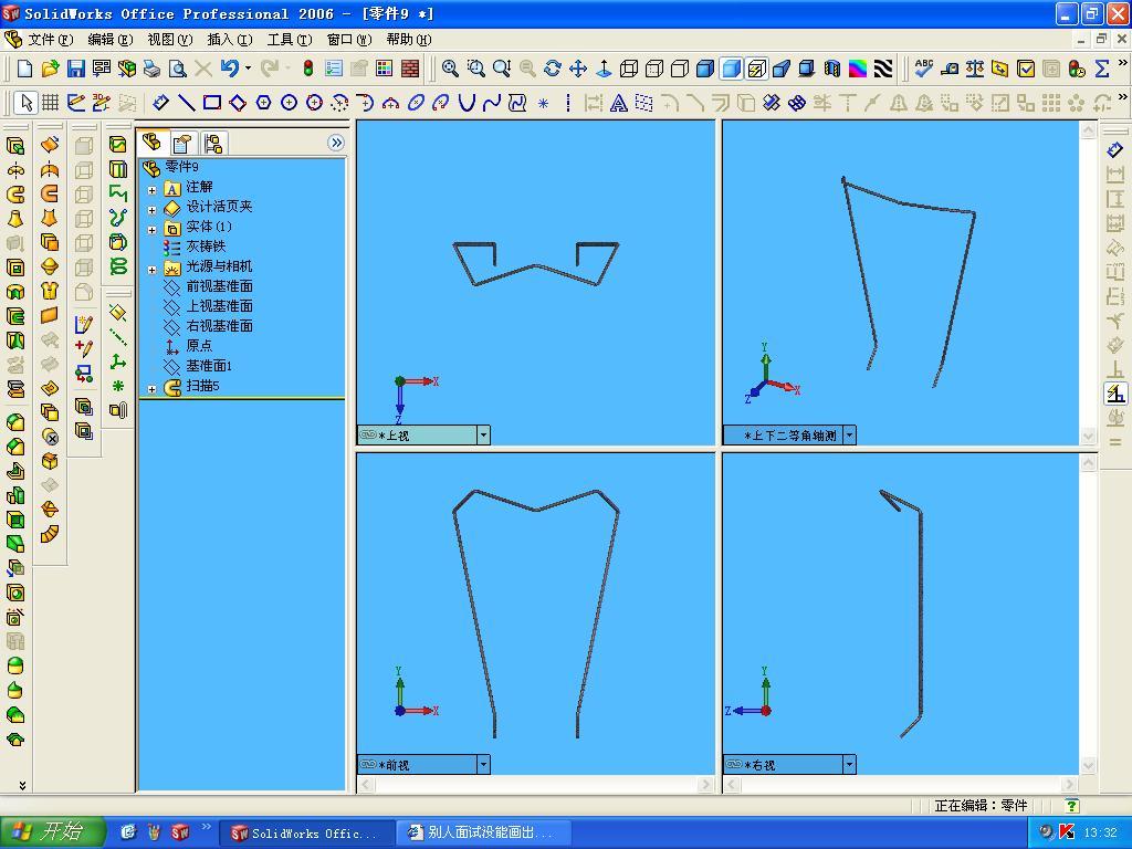 CAD软件技术学习交流区别人面试没画出的cad标注之后文字怎么办图片