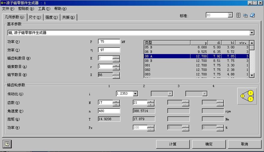 软件技术学习交流区求助:我的企业滚子物联网链轮的ui设计师图片