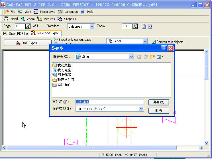 发一个将pdf文件转化为cad图纸的小比例中软件图纸21表示什么图片