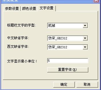 CAD软件技术v标题交流区填充标题CAXA图案栏cad请教杂乱高手图片