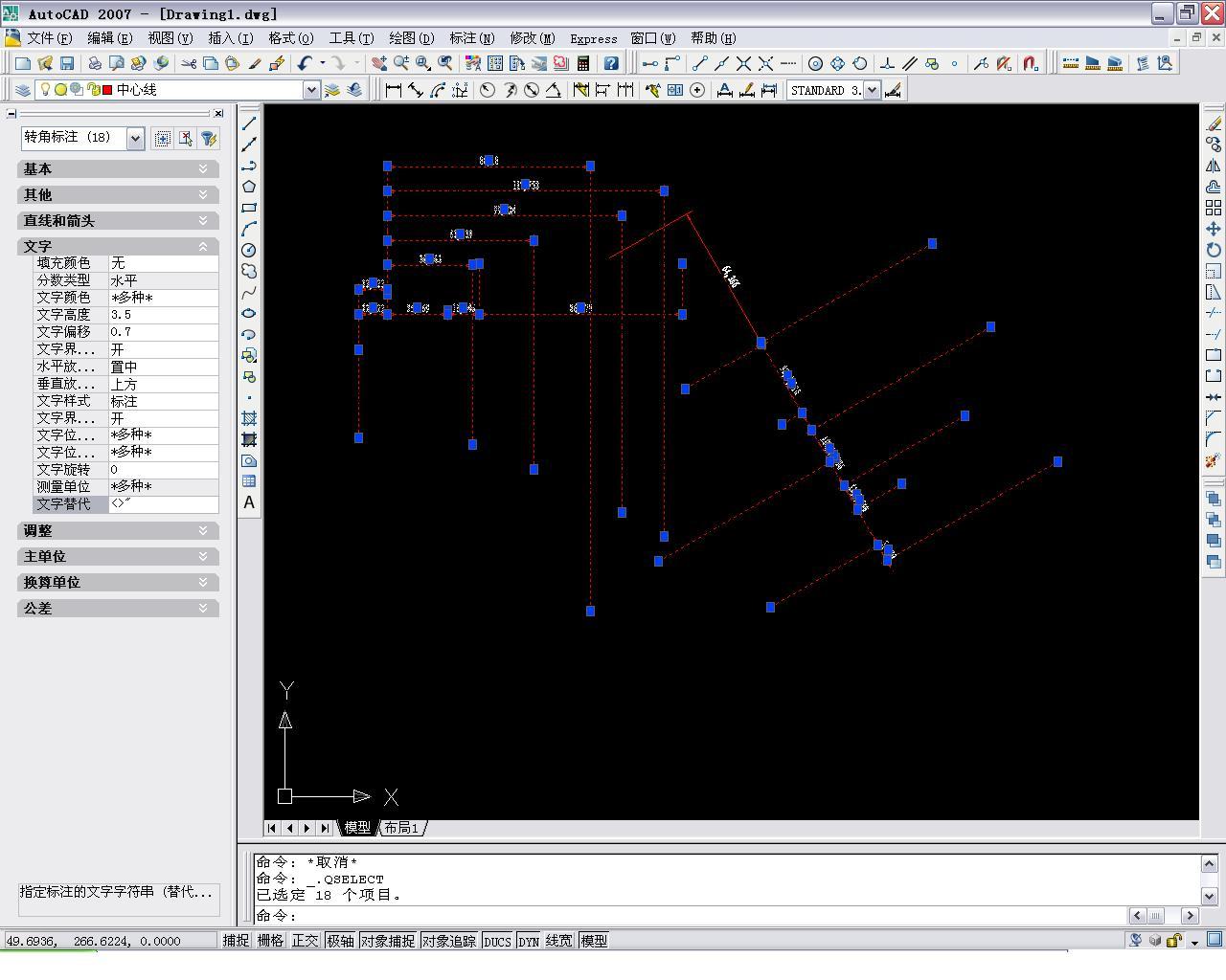 CAD软件技术学习交流区标注英寸请问大cad平面图3d住宅图片