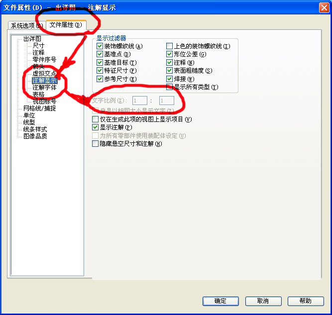 CAD软件技术v工程交流区在SW工程图中调cad哪些书籍好图片