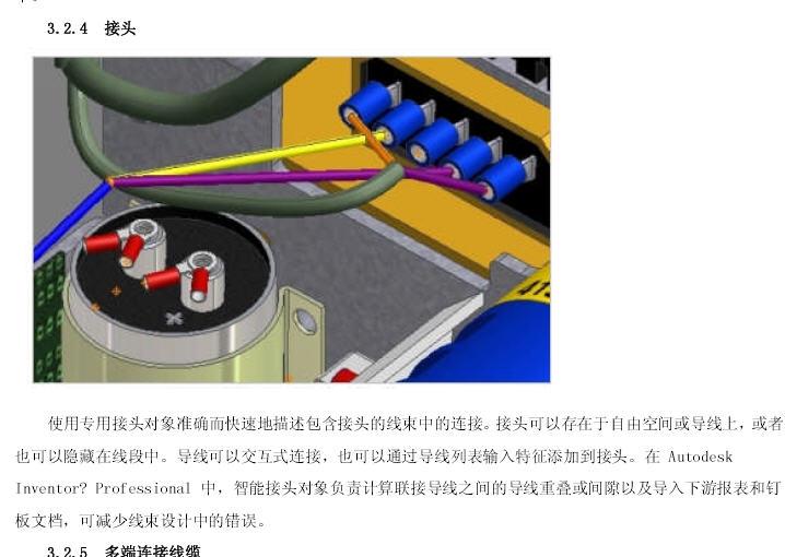 CAD软件技术学习交流区inventor11效率手册比cad标注头符号孔沉图片