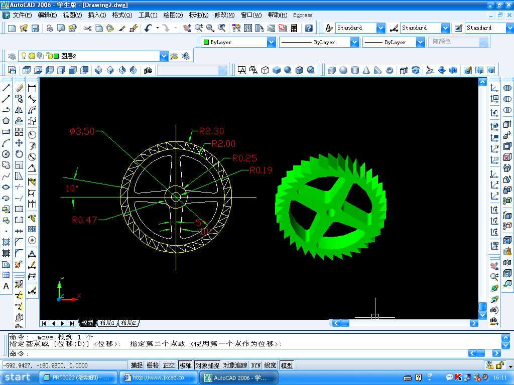 CAD软件技术学习交流区上班了,先来个图练练cad怎么桌面矩形输入图片